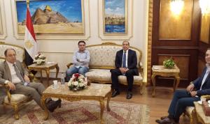 حميه في القاهرة