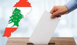 """تقريب موعد الانتخابات: """"الحزب"""" المستفيد الوحيد!"""