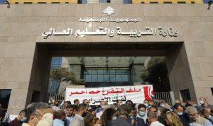 """اعتصام لأساتذة """"اللبنانية"""" أمام """"التربية"""": سنصعّد!"""