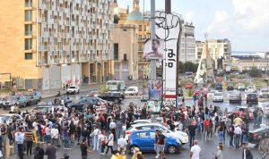 الذكرى الثانية لـ17 تشرين… تظاهرة في ساحة الشهداء
