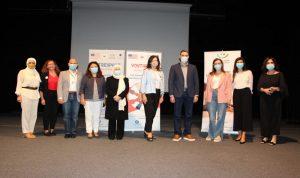شيا والحريري أطلقتا مشروعا لتمكين الشباب في صيدا