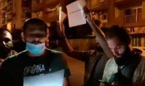 اعتصام امام منزل مولوي في طرابلس (فيديو)