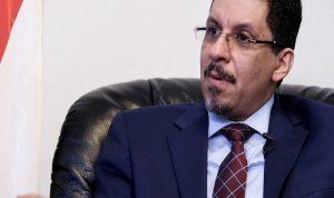 الخارجية اليمنية: كلام قرداحي خروج عن موقف لبنان