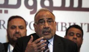 العراق قد يصدر 3 ملايين برميل يوميا من النفط في مارس