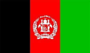 """مقتل 22 شرطياً أفغانياً في مكمن لـ""""طالبان"""""""