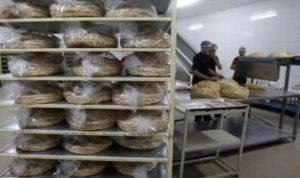 رئيس اتحاد نقابات المخابز والافران: رغيف الخبز سليم