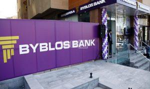 """""""بيبلوس"""" يطلق """"الخدمات المصرفية الذكية"""""""