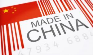 تراجع أسعار النفط يساهم في تعزيز صادرات الصين