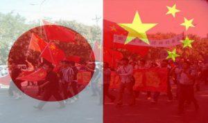 بكين لن تعتمد على الين الرخيص لدعم النمو