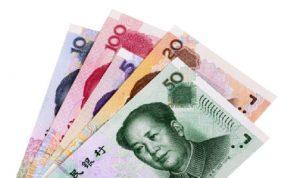 الصين تعزز من نظام معدل سعر صرف اليوان أمام الدولار و أمريكا تحذرها من النكوص عن التزاماتها بشأن العملة