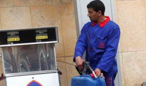 إستقرار أسعار المشتقات النفطية