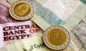 علام تعول الحكومة المصرية لإنقاذ الاقتصاد؟