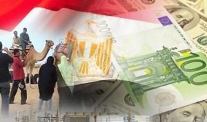 ترويج أم تمويل قائمة مؤتمر شرم الشيخ ؟ البنوك ومشروعات دعم الاقتصاد