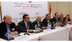 ملتقى الأعمال المصري ـ اللبناني مناسبة لمراجعة العلاقات