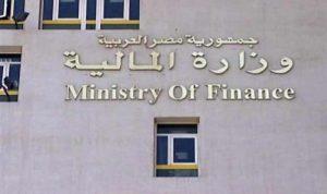 مصر تطرح سندات خزانة بـ 9 مليارات دولار في آب