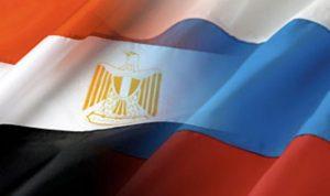 مصر تُعدّ مشاريع اقتصادية تقترحها للتعاون مع روسيا