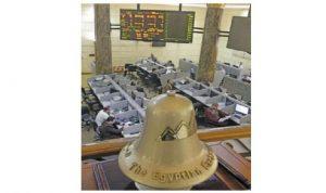 ارتفاع الأسهم الصغرى وتراجع الكبرى في تعاملات البورصة المصرية الصباحية