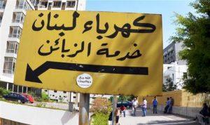 وزير الطاقة يبشّر اللبنانيين بـ«الظلام الشامل»