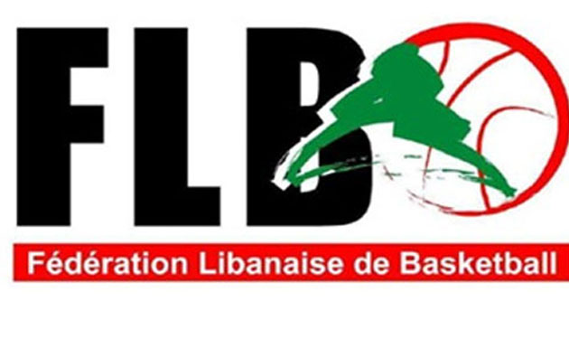 Federation-libanaise-de-basketball