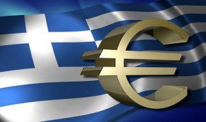 اليونان تطالبات ألمانيا بإعادة الأموال المسروقة