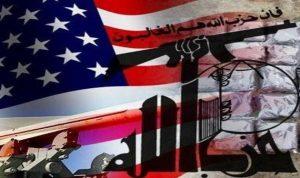 """واشنطن… أين اصبحت العقوبات بحق """"حزب الله""""؟"""