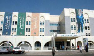 إدارة «مستشفى الحريري» تتعهد بدفع الرواتب