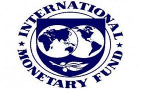 صندوق النقد: الاحتياطي الأجنبي بمصر يكفي الواردات نحو 3 شهور