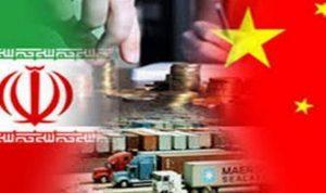 الصين وإيران يوقعان اتفاقات لرفع التجارة بينهما إلى 420 مليار دولار