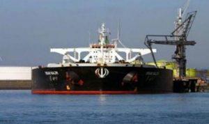إلغاء عقوبات أوروبية على شركة ناقلات النفط الإيرانية