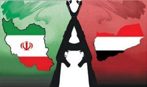 """ورقة """"النووي"""" لسحب طهران من اليمن!"""