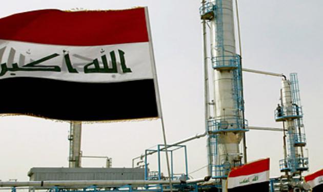 IraqOil3