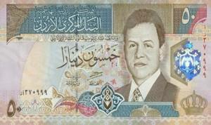 الإقتصاد الأردني يَصمُد في «شتاء» العرب