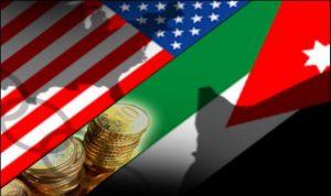 670 مليون دولار مساعدات أميركية للأردن خلال العام 2015