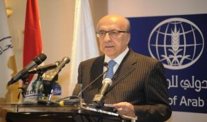 طربيه: المؤتمر المصرفي العربي 2016 يتزامن والجمعية العمومية الـ 43