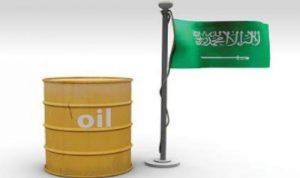 الاقتصاد السعودي لا يتأثر بتراجع سعر النفط