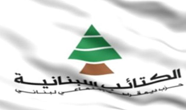 Kataeeb-flag