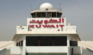 """مخطط إرهابي لـ""""داعش"""" في مطار الكويت؟"""