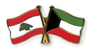 العلاقة مع الكويت… الامور اصبحت محلولة!