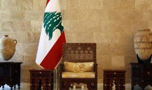 بعد تصريح عون ماذا أوضحت مصادر القصر الجمهوري؟