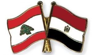 50 طنا من المساعدات الغذائية من مصر إلى بيروت