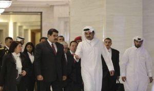 مصادر: قطر قد تمول مشروعات بقطاع الطاقة وغيره في فنزويلا