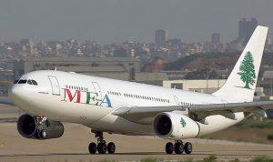 """ناجحو """"الطيران المدني"""": نأمل من الرئيس عون توقيع مرسوم تعييننا"""