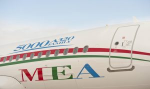 """""""الميدل إيست"""" تشتري جهازاً تشبيهياً لـ """"إير باص A320"""""""