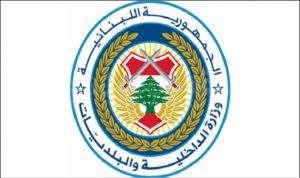وزارة الداخلية ذكرت بتوقف تصاريح البناء