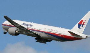 شركات الطيران تجتمع في الدوحة للبحث بشأن اختفاء الطائرة الماليزية