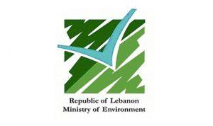 """""""البيئة"""": أي محرقة ستعمل دون موافقة الوزارة ستكون مخالفة صريحة للقوانين"""