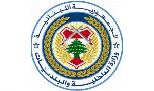 تعميم لوزير الداخلية لتقديم تصاريح الترشيح للإنتخابات النيابية