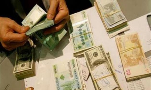 MoneyLeb3