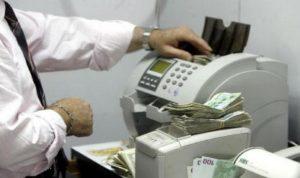 «المالية» تكلف 3 مصارف إصداراً بمليار دولار