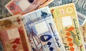 6 أشهر أمام لبنان لمعالجة أزمته الاقتصادية